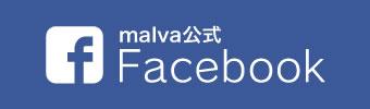 malva フェイスブック