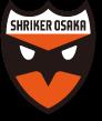 シュライカー大阪